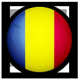 罗马尼亚语